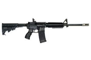 <b>S&W M&P-15 Sport II</b></br>kaliber 5,56 mm